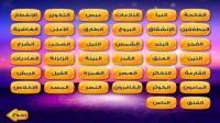 تطبيق لتعليم القرآن