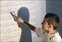 دعم الطلاب المسلمين في امريكا